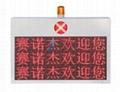 LED費額顯示器 2