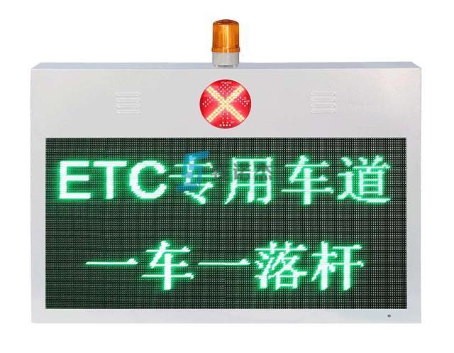 LED費額顯示器 1