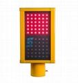 霧天公路行車安全誘導裝置