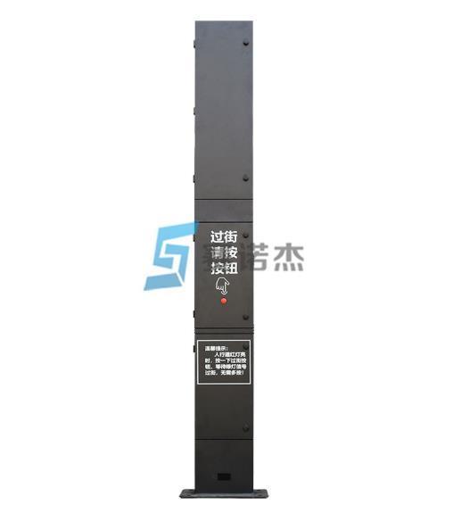 3.5m一體式LED顯示屏過街請求人行信號燈 1