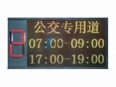 公交優先提示屏 賽諾杰公交優先情報板