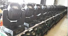 广州宜莱特灯光设备有限公司
