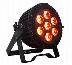 新款扁型7*15W 五合一LED户外帕灯