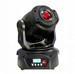 spotlight moving head,75w led effect moving head spot light
