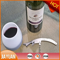 戶外露營專用軟硅膠紅酒杯