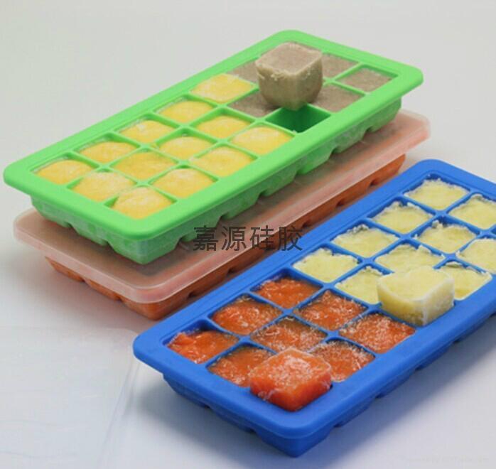 軟硅膠冰格硅膠冰塊模具製冰盤 3