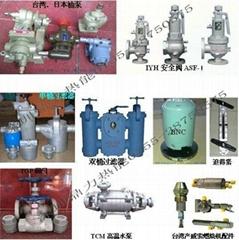 台湾吾丰油泵和双桶重油过滤器