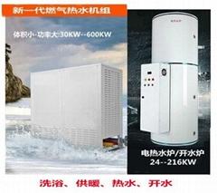 電熱水鍋爐是一種電加熱的商用電熱水器或電開水爐