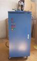 免检蒸汽发生器是一种电加热蒸汽