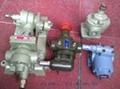 台湾吾丰燃烧器配油泵,风门电机,电磁阀 1