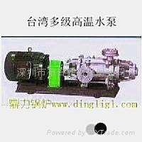 台湾达成蒸汽回收用高温冷凝回收水泵