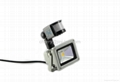 JN Motion Sensor LED floodlight 10W