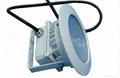 JN cob led spotlight 10w ip65 ultrafine