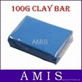 fine grade magic clay bar for car