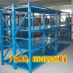 200公斤仓库货架