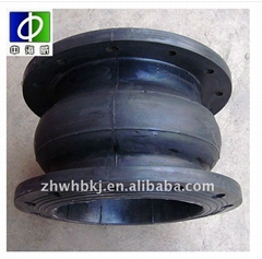 rubber ball joint