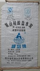 Myanmar  cement bag cement sack