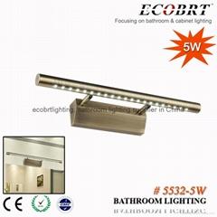 5W Bronze LED Bathroom Mirror Wall Light (5532)