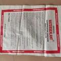 紙塑袋牛皮紙袋55*85價格便