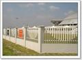 pvc塑钢社区护栏 5