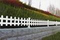 pvc草坪塑钢护栏 2