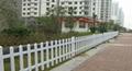 pvc塑鋼社區庭院圍牆柵欄
