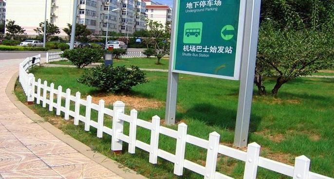 pvc花草護欄圍欄欄杆 2