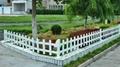 pvc花草护栏围栏栏杆 3