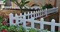 pvc白色環保型草坪花壇園藝護欄 3