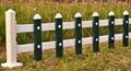 pvc彩色草坪護欄 1