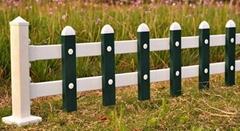 pvc彩色草坪護欄