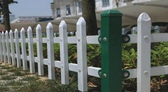 新樣式彩色pvc草坪護欄