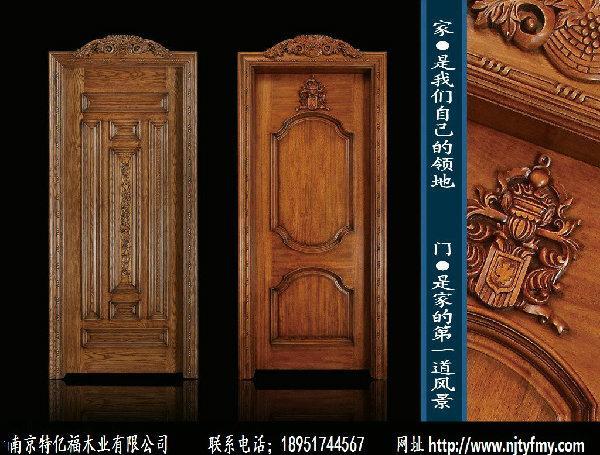 南京特億福原木套裝門 5