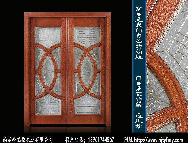 南京特億福實木套裝門 2