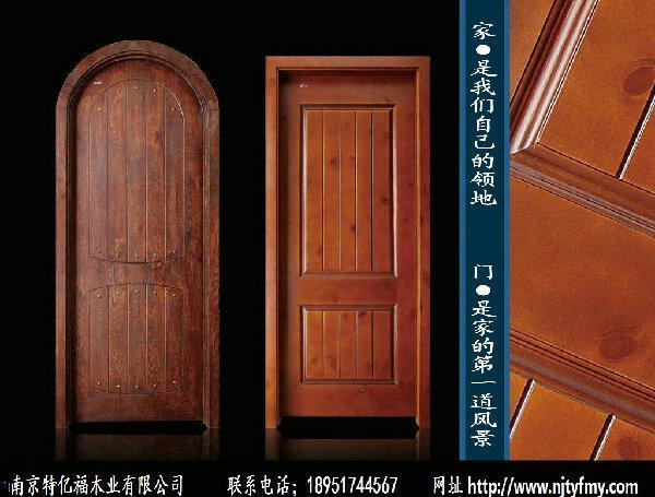 南京特億福實木套裝門 3