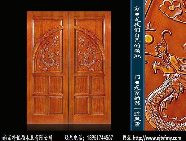 南京特億福實木套裝門 4