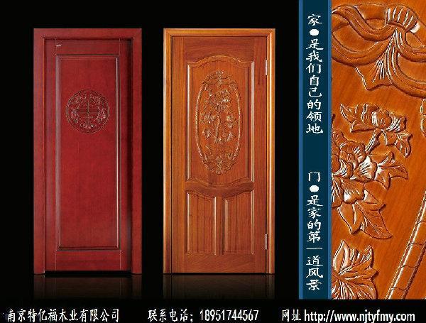 南京特億福實木套裝門 5