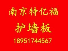 南京護牆板