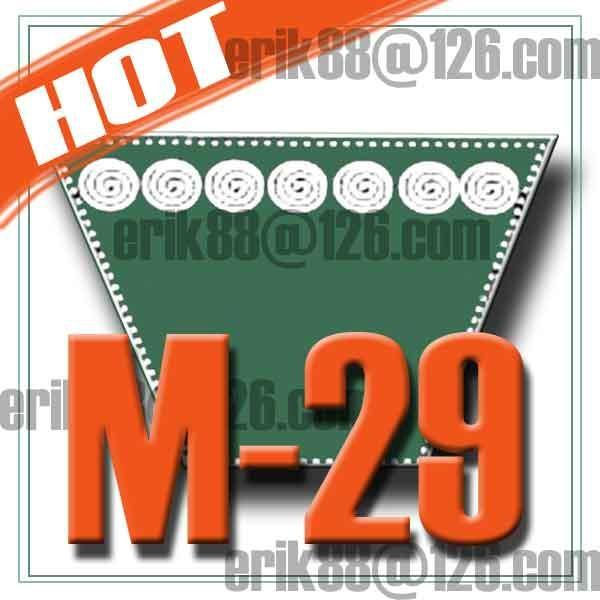 9.5*825 washing machine belt 4