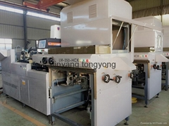 Heaven and earth cover pasting box machine