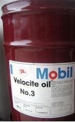 美國進口美孚金屬加工油