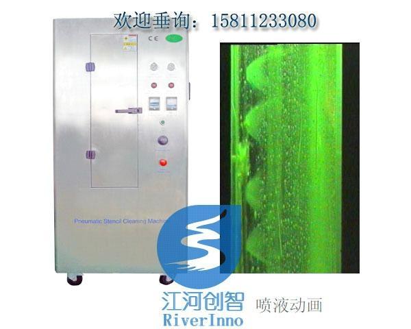 PCB board cleaning machine 1