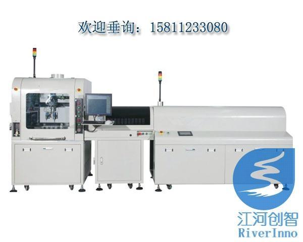 PCB board cleaning machine 5