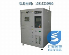 PCBA 喷淋式水基清洗机 离线式