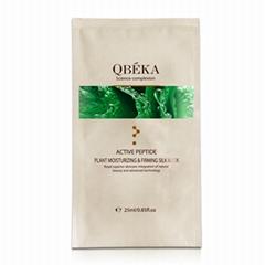 供应QBEKA仟佰佳植物活性肽抗皱蚕丝面膜 多肽科技面膜 厂家批发
