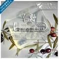 手工皂製作原料卓野韓式透明皂基 2