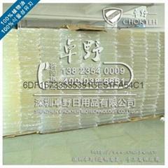 卓野CY70精油皂制作天然材料植物透明乳白皂基