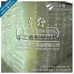 卓野CY50天然植物手工DIY皂基用于制作
