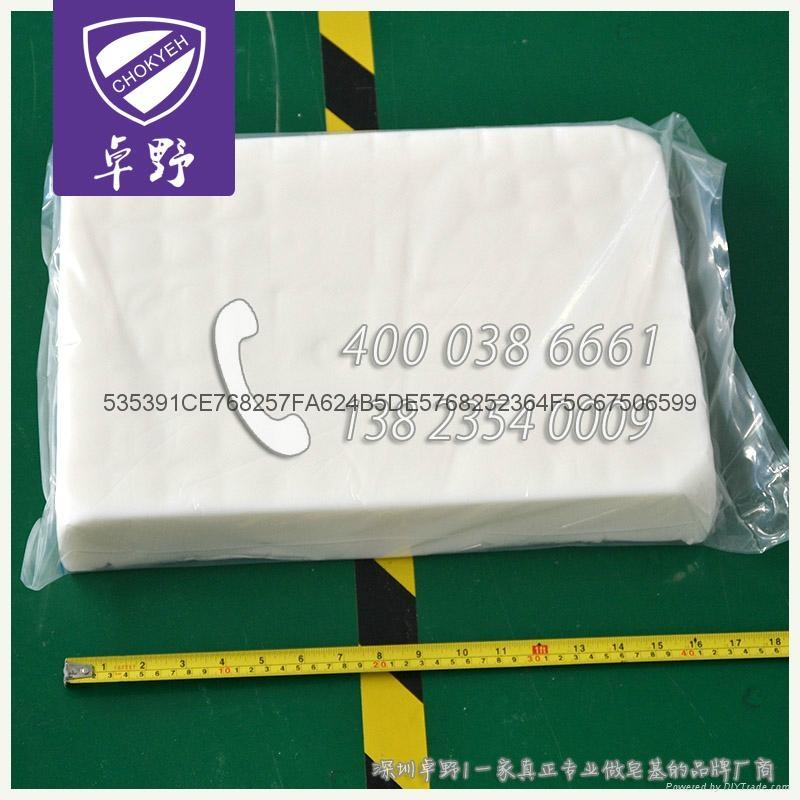 卓野CY70#白色皂基 1