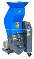 Plastic Crusher Low-Speed Granulator